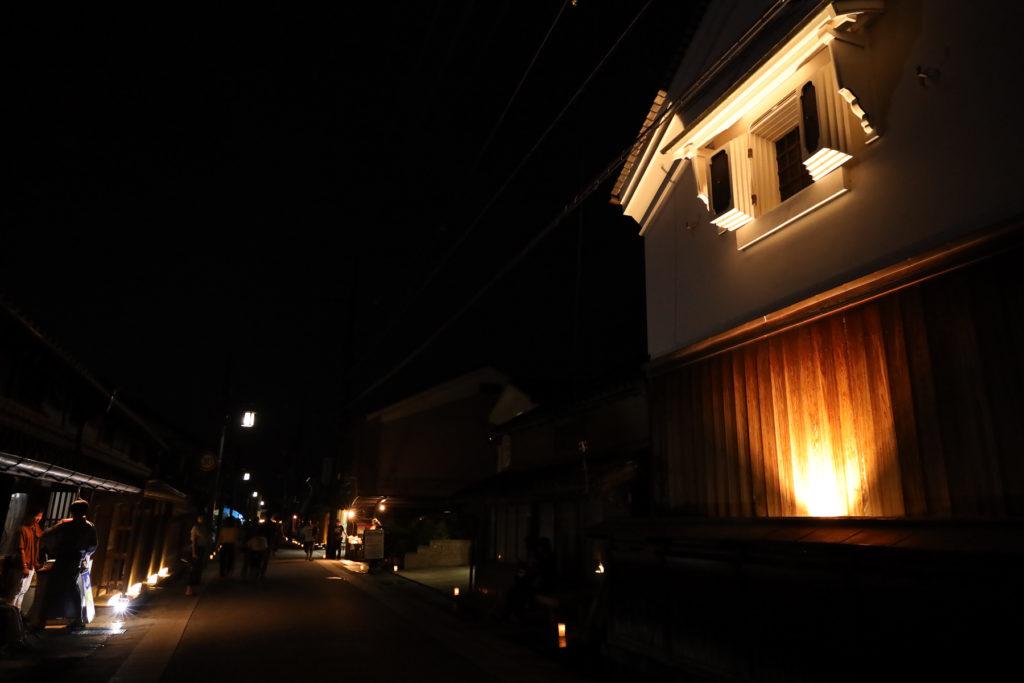 宇陀松山夢街道~街並みライトアップ~